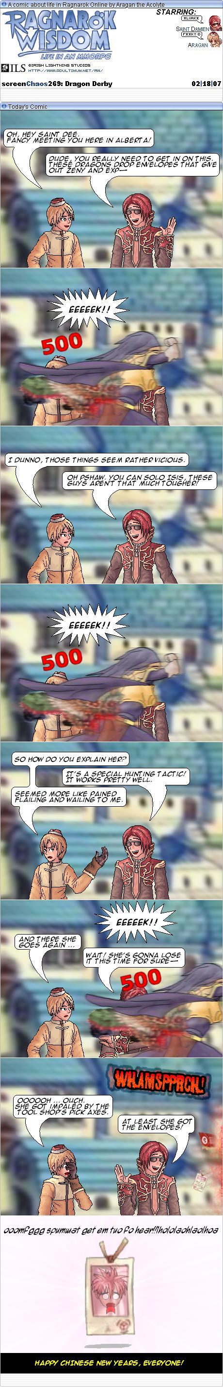 Comic #291