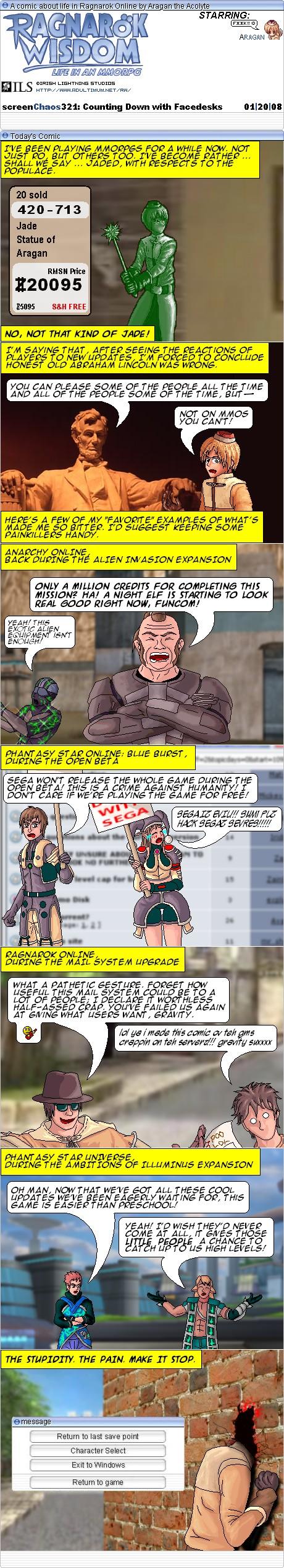 Comic #343